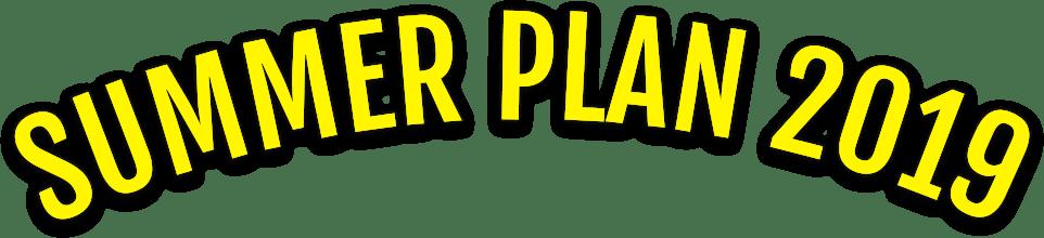 summerplan2019